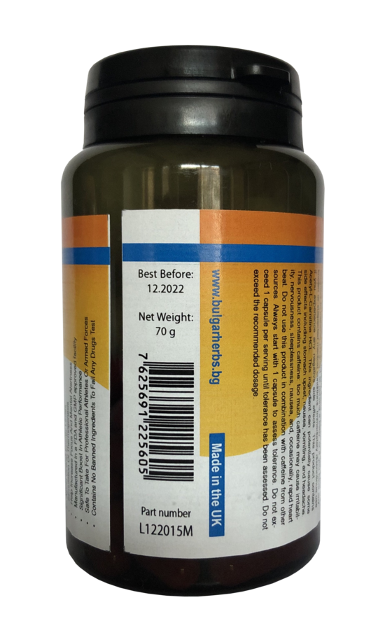 Bio Slim (Био Слим) - Натурални Алнглийски капсули за отслабване без странични действия (60 капсули)