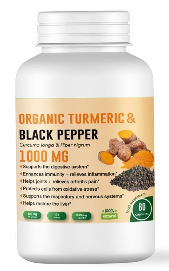 Екстракт от Куркума и Черен пипер - засилва метаболизма, подпомага храносмилателната система – 1000мг, 60 капсули