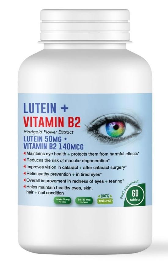 Здраве за очите: Лутеин 50 мг + Витамин В2 - 60 таблетки