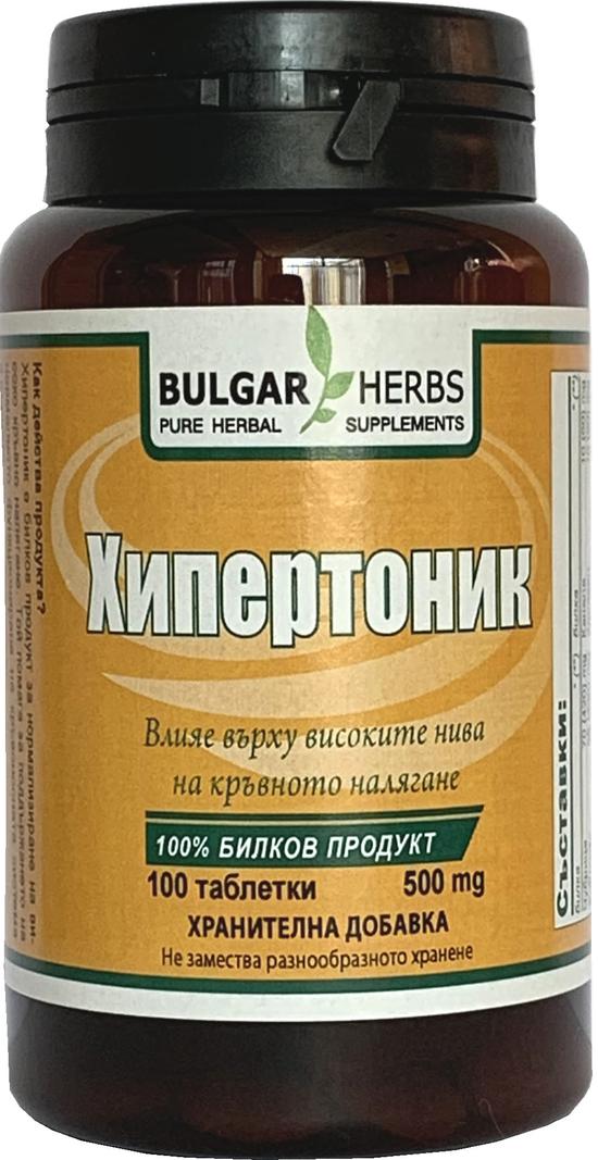 Хипертоник - понижава високите нива на кръвното налягане - 500 мг,100 таблетки