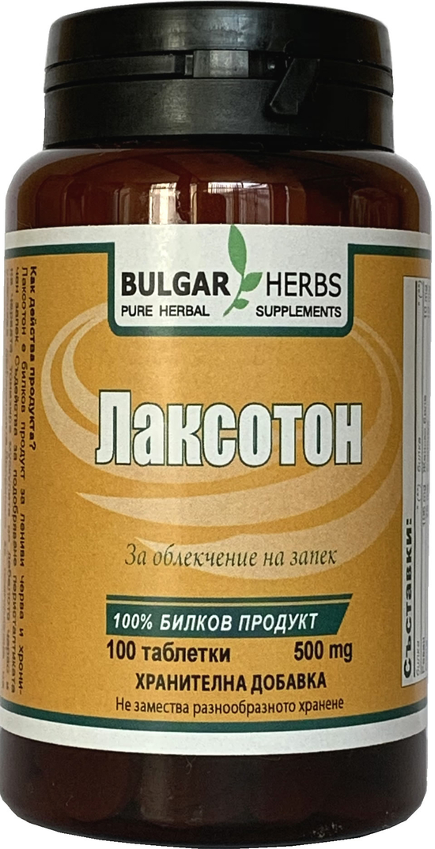 Лаксотон - за облекчение на запек - 500мг, 100 таблетки