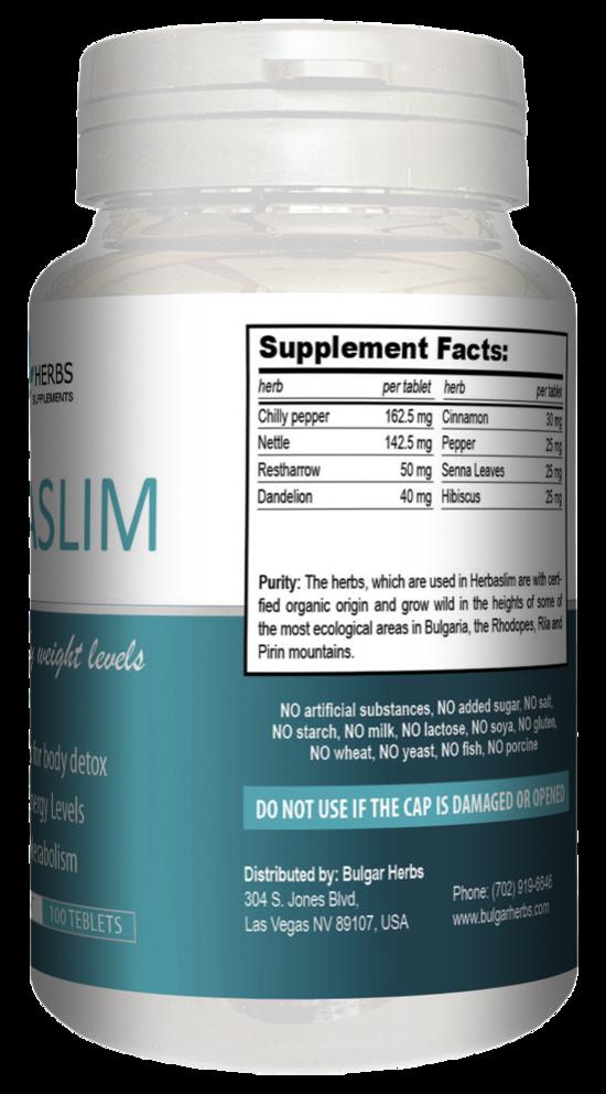 Хербаслим - за сваляне на излишните килограми. Супер ефикасна билкова формула!