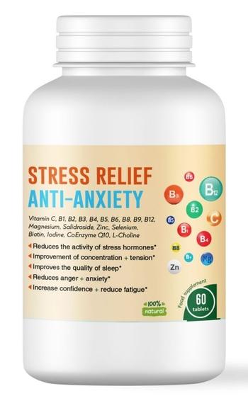 Антистрес таблетки (Магнезий + Витамин С + Витамин В Комплекс)  60 таблетки