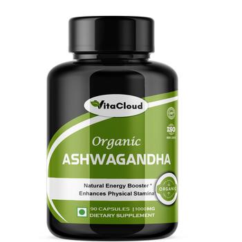 Био Ашваганда за силен имунитет, сексуална активност, добра памет, нормални нива на захарта - 1000 мг, 90 капсули