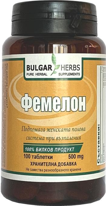 Фемелон - при възпаления на женската полова система - 500мг, 100 таблетки