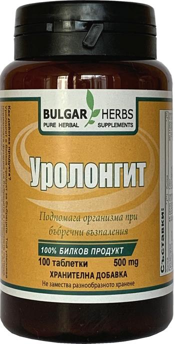 Уролонгит - при възпаления на бъбреците и пикочните пътища