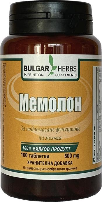 Мемолон - подпомага благоприятно фунциите на мозъка - 500мг, 100 таблетки