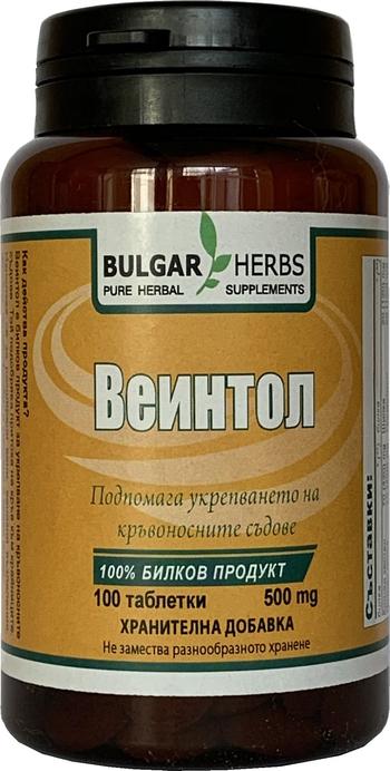Веинтол - при разширени вени, възпаления на вените, флебит  и при уморени и тежки крака - 50 мг, 100 таблетки